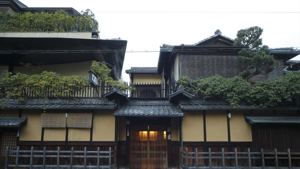 古都京都の中心に佇む老舗旅館