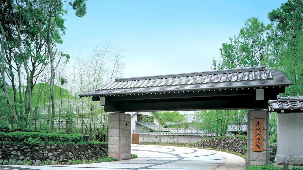 伊豆の景勝地 に佇む15室の癒しの宿