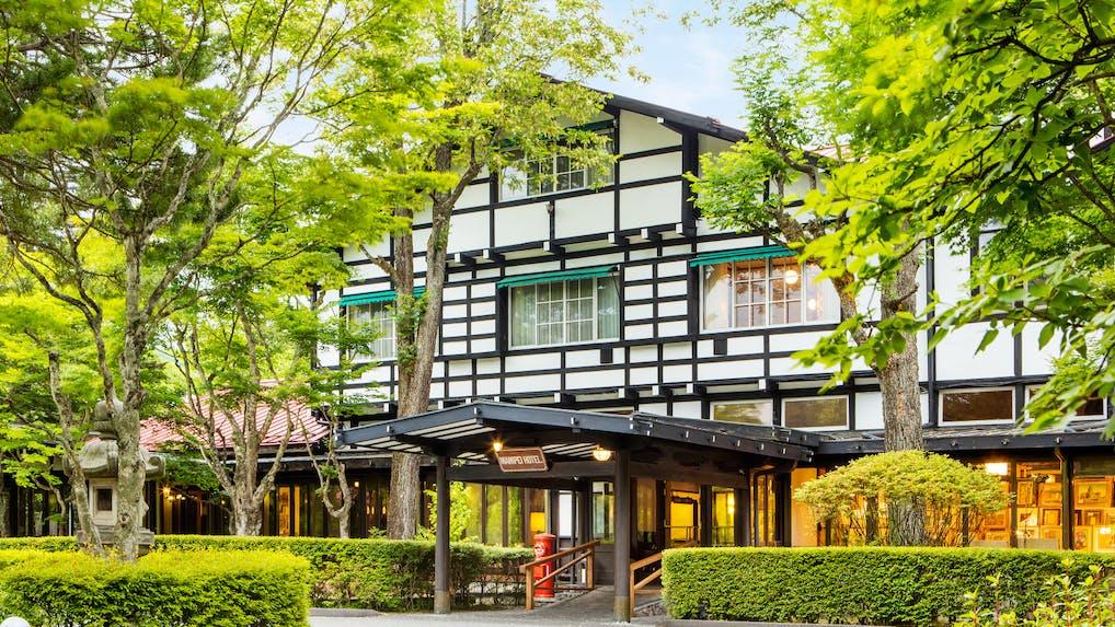 軽井沢と共に歩んできたクラシックホテル