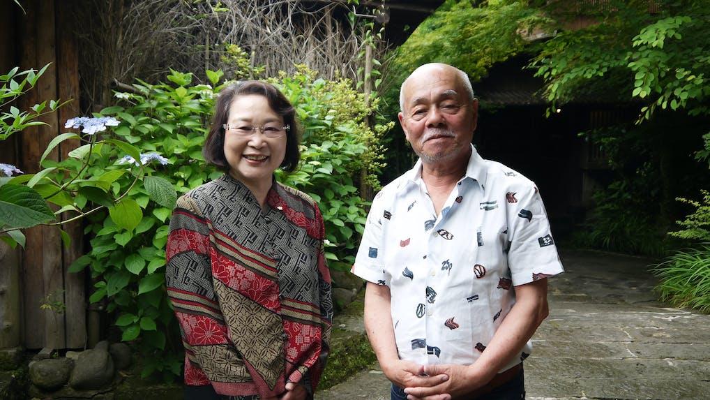 「田島健夫」の画像検索結果
