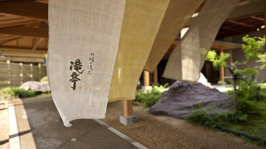 金沢の奥座敷で懐かしく温かな気持ちに返る