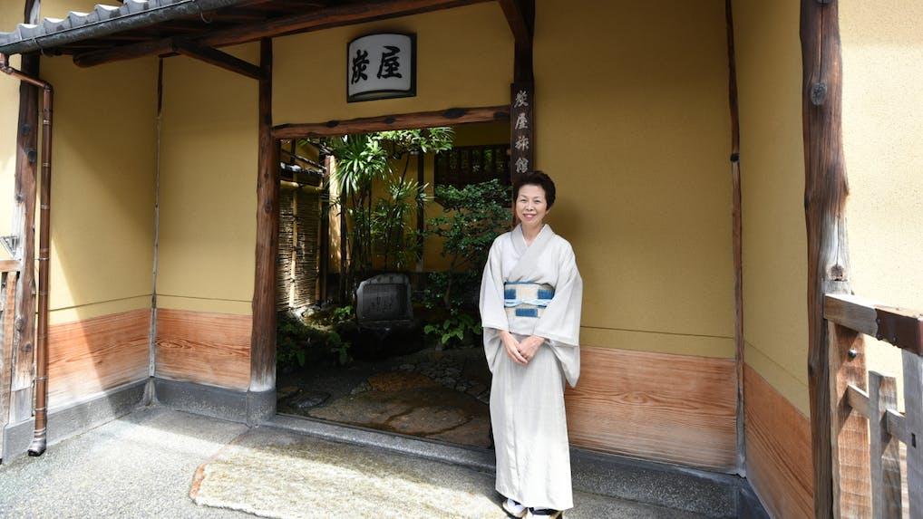 「一期一会」の心でもてなす、古都の老舗旅館