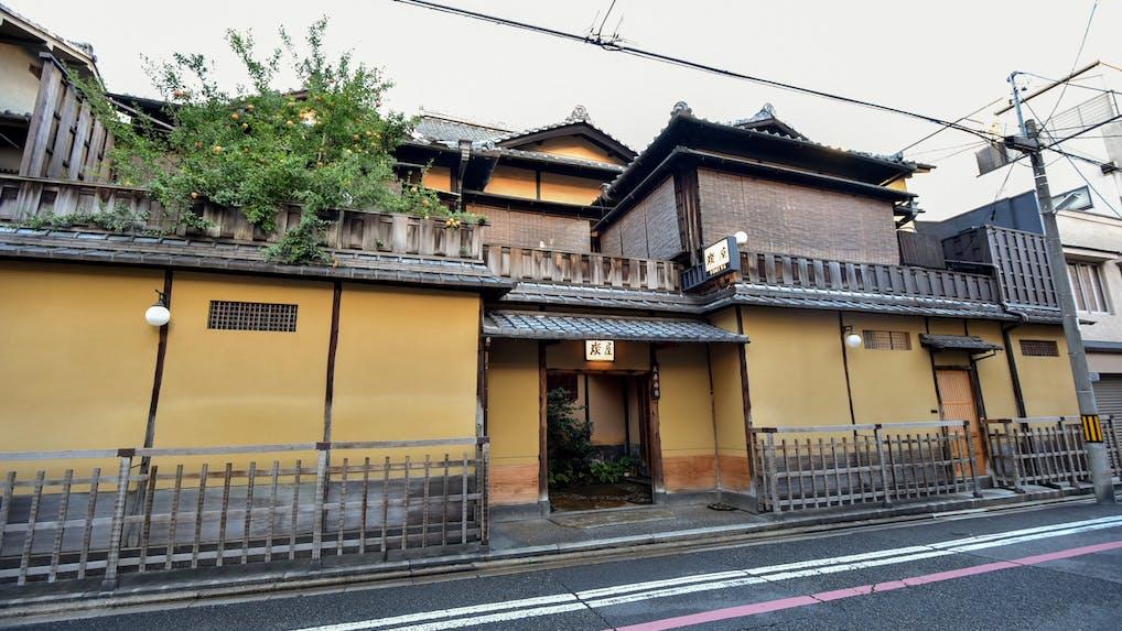 一度は泊まりたい、茶の湯の心を随所に感じる京都の老舗宿
