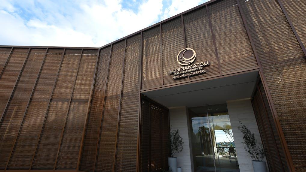 【滞在記】THE HIRAMATSU HOTELS & RESORTS 賢島で過ごすワンランク上の休日