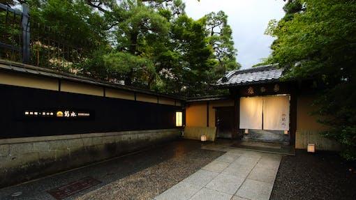 南禅寺の数奇屋モダンで、明治の名庭と過ごす