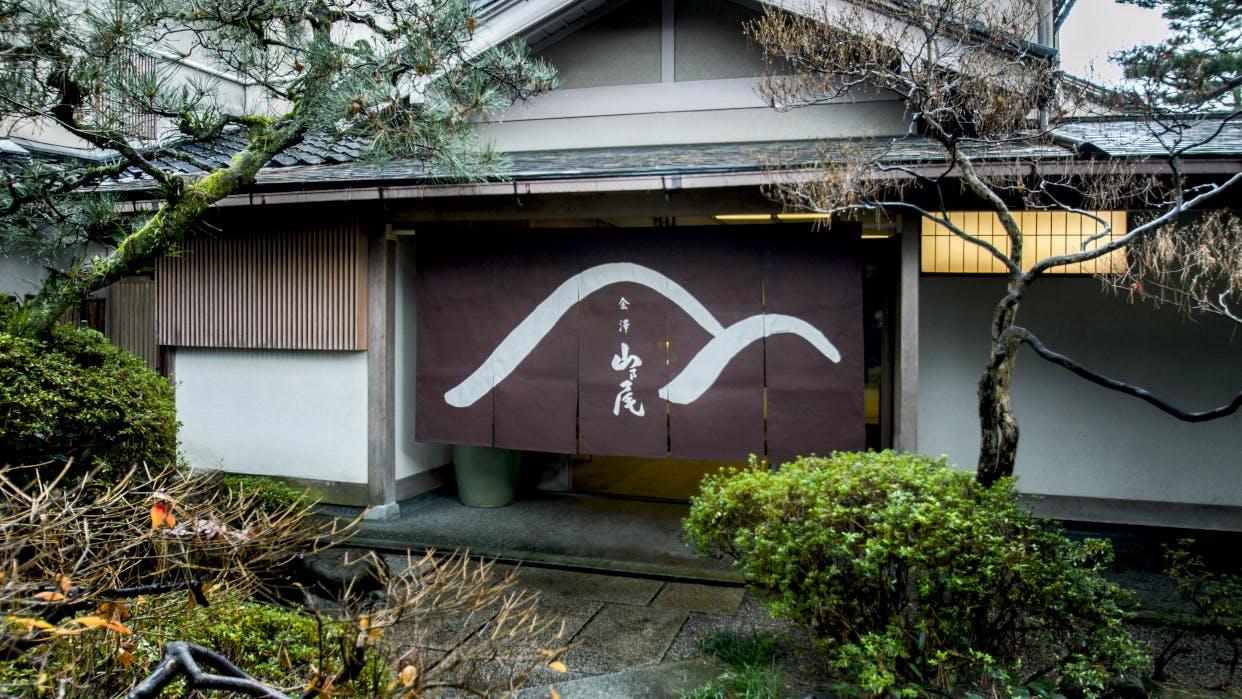 金沢の料理旅館で「一客一亭」のおもてなし