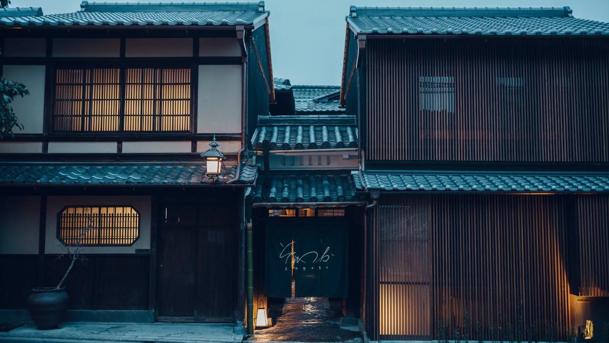 新と旧が融合した、京都のスモールラグジュアリーホテル