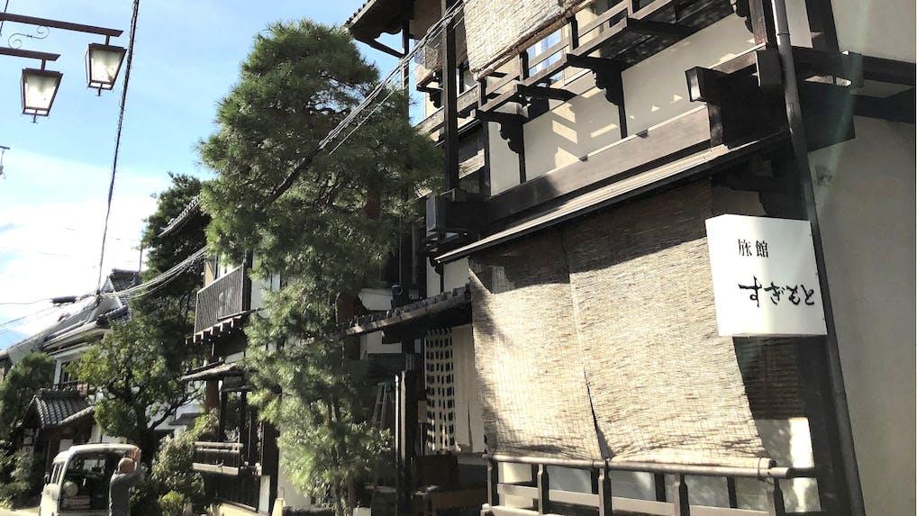 【滞在記】酒肴料理にメロメロになった長野・松本民芸の宿