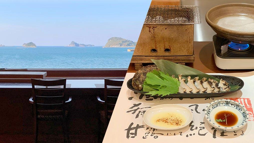 【極みの美食宿】海里村上×長崎県・壱岐島産のアワビ