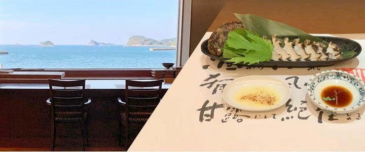 海里村上×長崎県・壱岐島産のアワビ