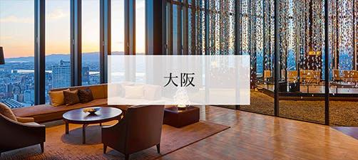 贅沢なお泊まり女子会ができるホテル 大阪
