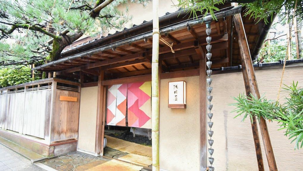 【取材】金沢の中心地で1日4組だけをもてなす「料亭旅館 浅田屋」の魅力とは