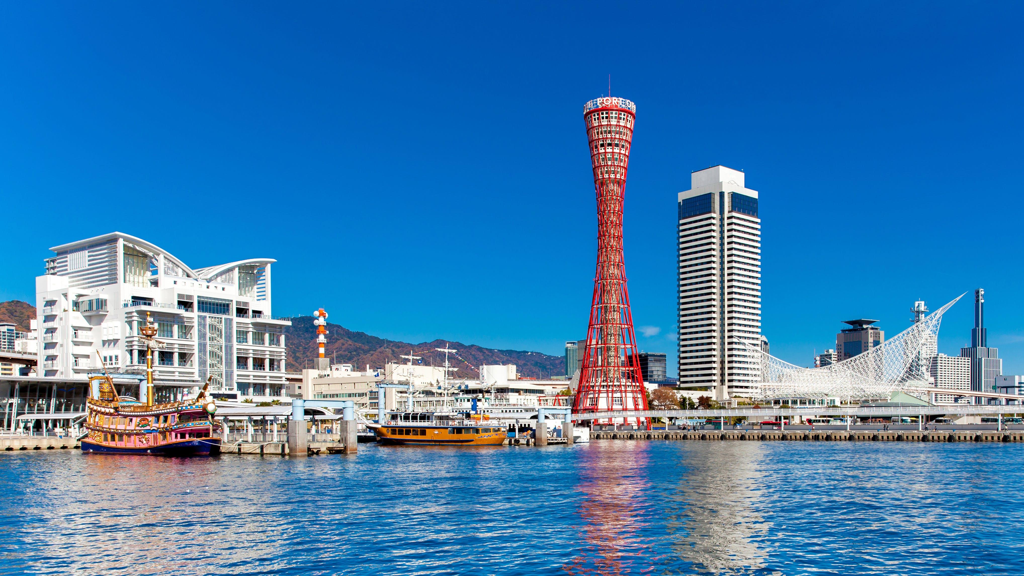 【神戸観光】1泊2日で人気スポットを巡るモデルコース&おすすめホテル8選