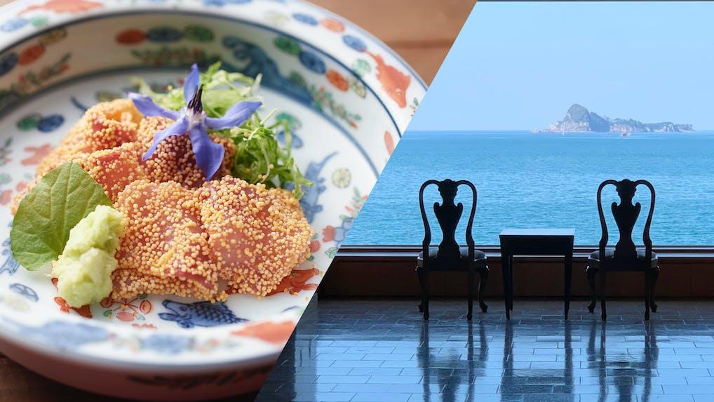【極みの美食宿特集】食材にこだわった究極の絶品料理を味わえる旅