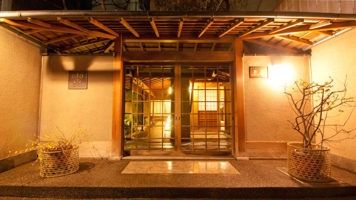 「伝統とは革新の連続」。世界中の賓客をもてなす京都の老舗旅館「要庵西富家」