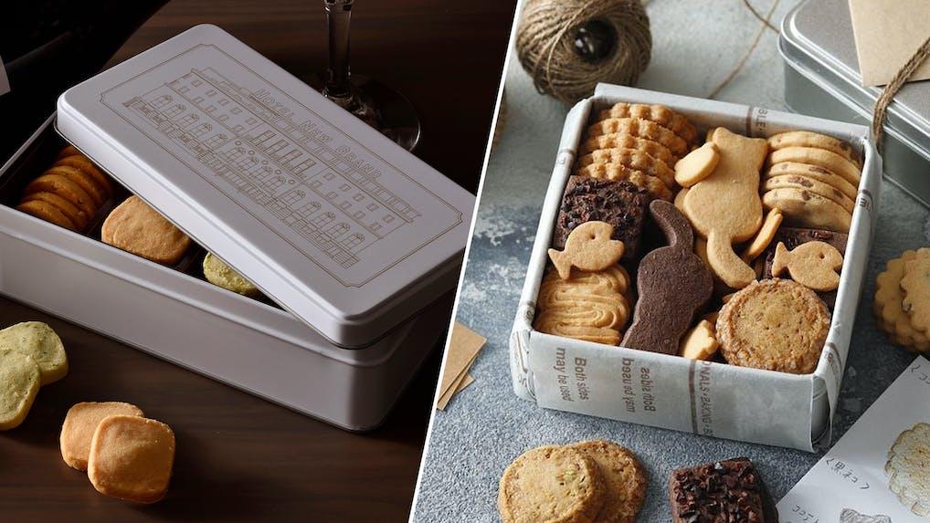 ご褒美やプレゼントに、見た目もかわいいホテルメイドのクッキー缶