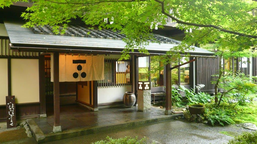石川の由緒ある神社に佇む、山と川の料理を味わう囲炉裏の宿