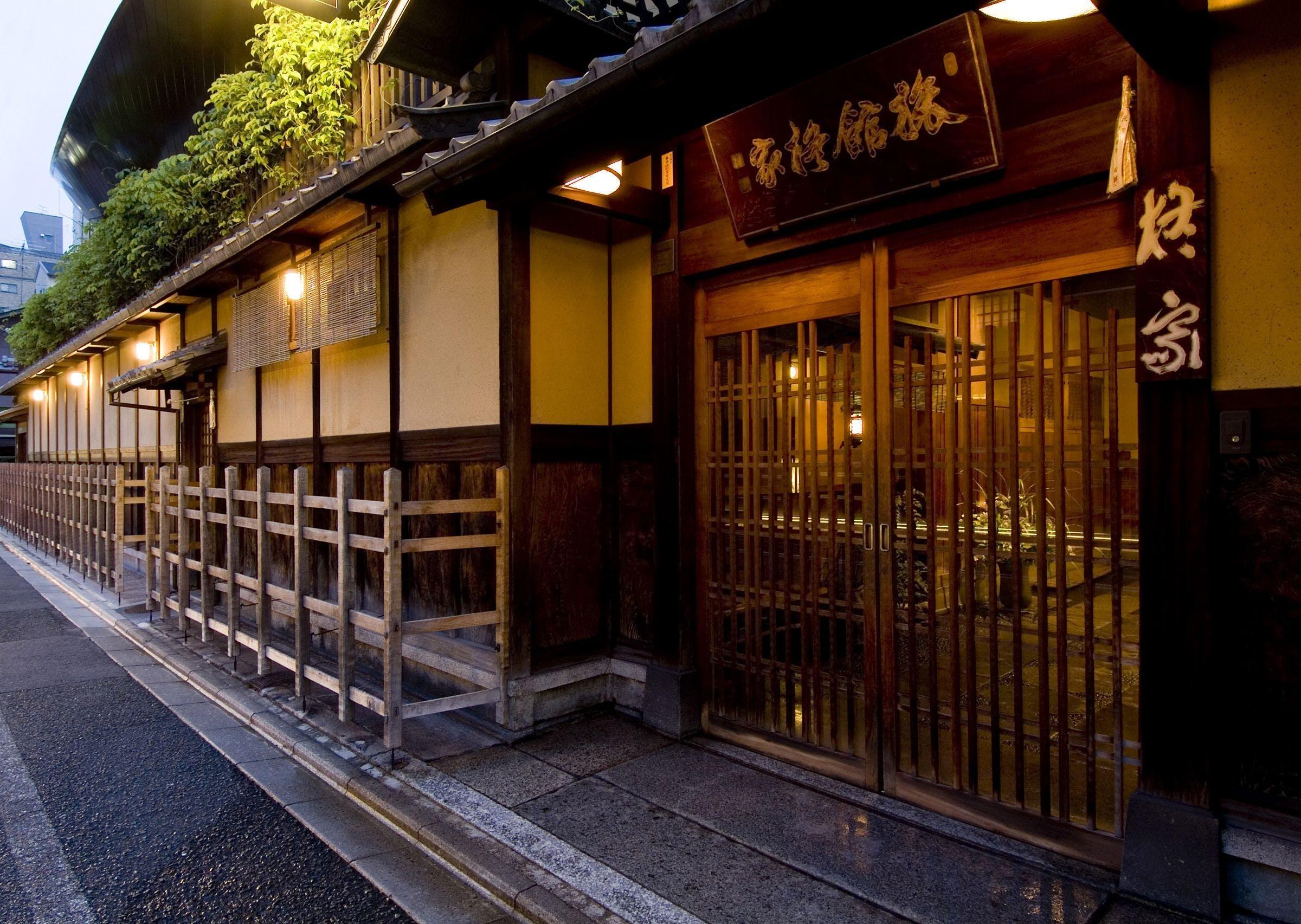 文政元年創業。憧れを集め続ける京都の老舗旅館