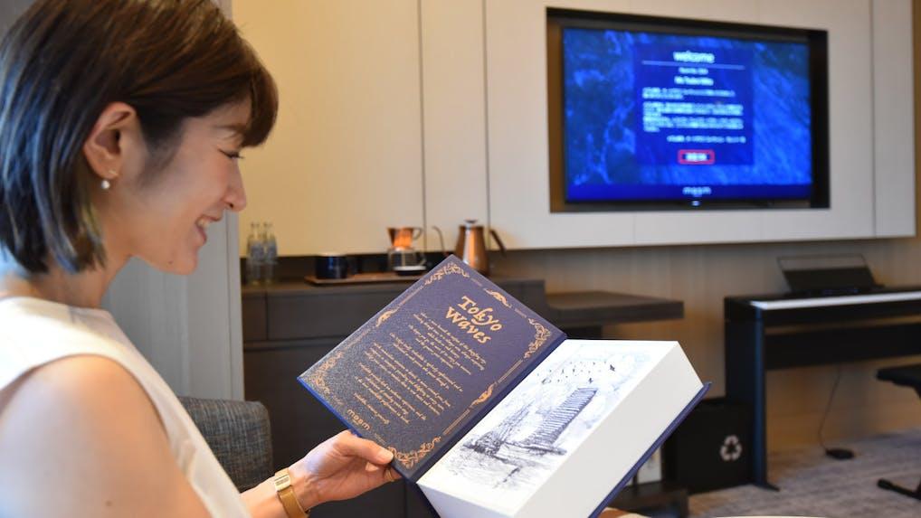 【滞在記】遊び心に満ちたデザイナーズホテル「メズム東京」のバルコニー付客室を体験取材!