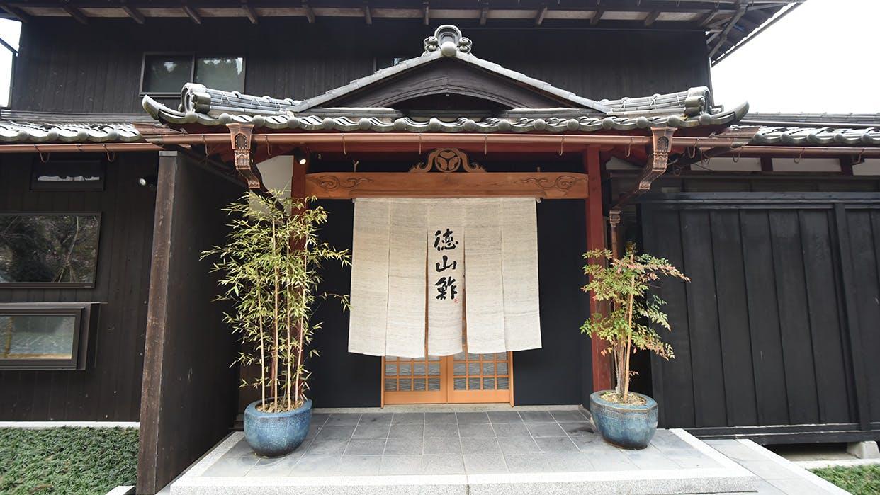滋賀・余呉湖の畔に佇む「徳山鮓」で発酵料理「熟鮓」を味わう