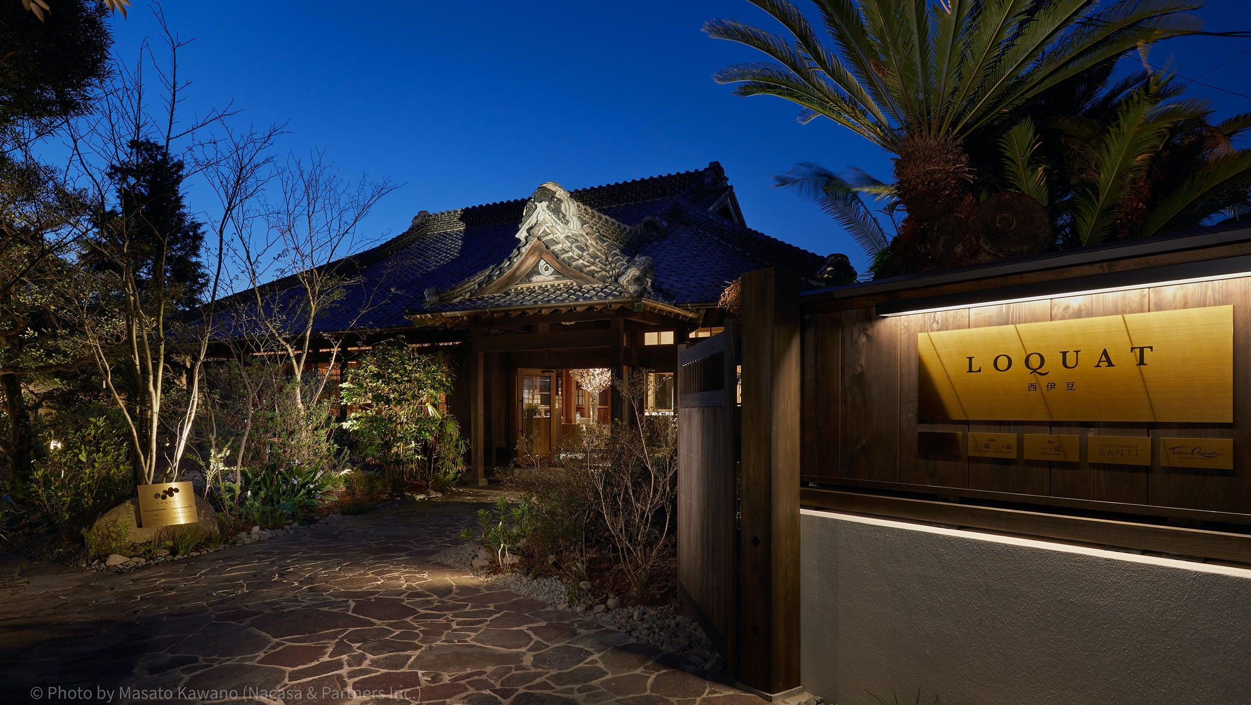 西伊豆の豪華な旧邸宅を改装!露天風呂付の一棟貸しで過ごすハイセンスなひととき