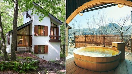 プライベートな湯浴みを叶える露天風呂付の一棟貸し 東日本編