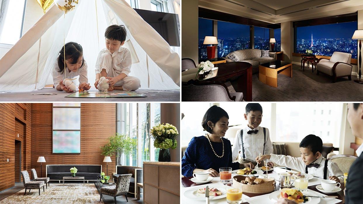 子連れでステイケーションを楽しめる東京のラグジュアリーホテル6選